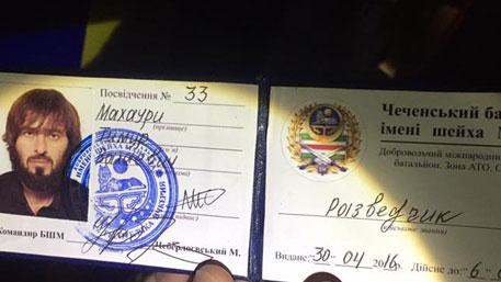В Киеве задержали «чеченца» …
