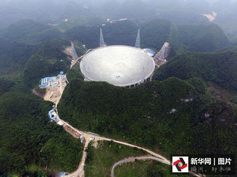 В Китае запустили крупнейший…