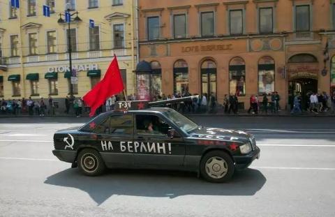 Агрессивные русские