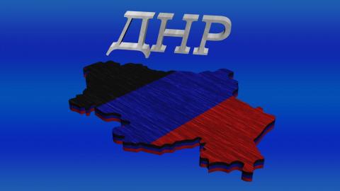 Донецк – наглядное предупреж…