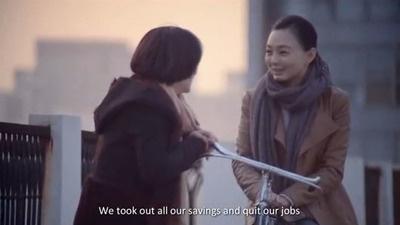 Китаянкам рассказали, где взять сестру