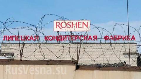 Горькие проделки кондитера Порошенко, — мнение