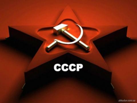 Споры про СССР: жилось лучше…