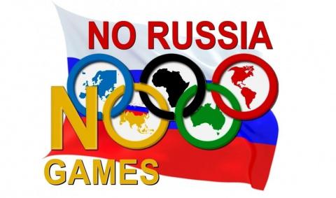 МОК: отстранения россиян от …