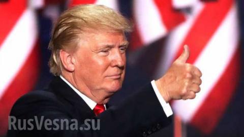 Трамп — это часть мировой ол…