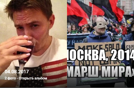 Как различить российского либерала в сети