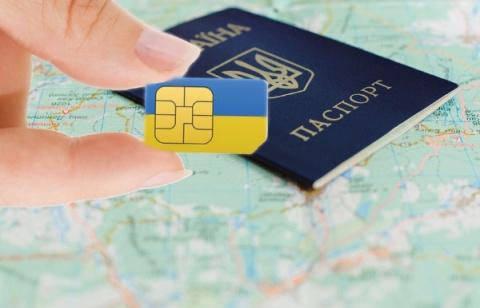 Ответим по Конституции гадам Украины?