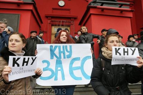 Сбылись пророчества: Украина…