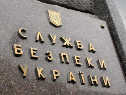 СБУ «уличила» украинские ком…