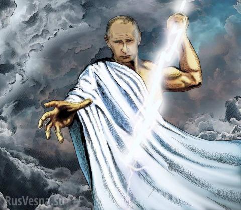 В своем черно-белом мире Запад отвел Путину роль «вселенского зла», — французские СМИ