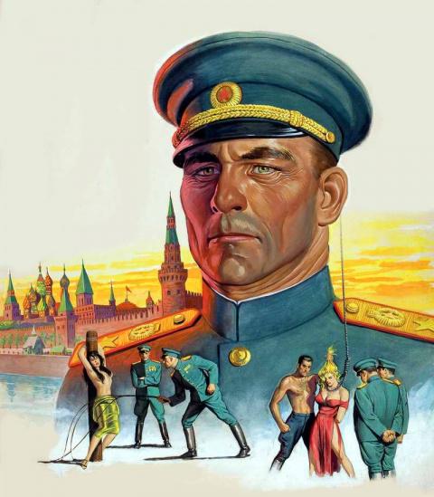 Война США и СССР глазами аме…