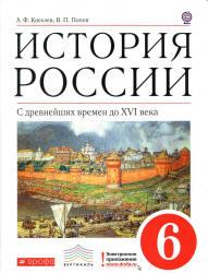 Опять... о татаро-монголах...