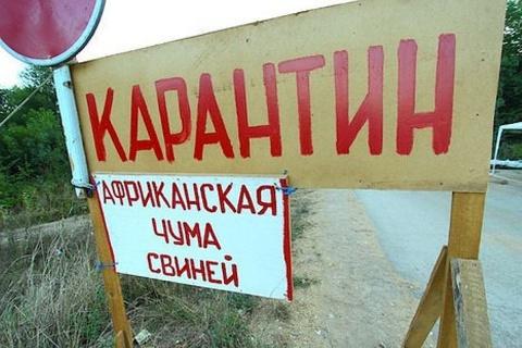 Продолжая тему санкций. Румы…