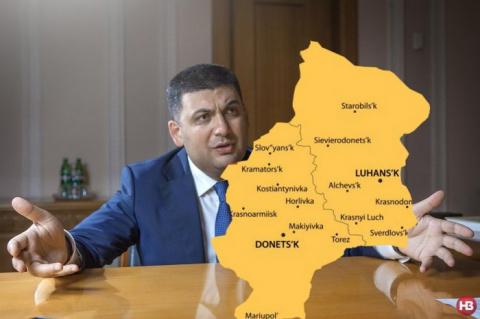 Бинго! Премьер Украины подсч…