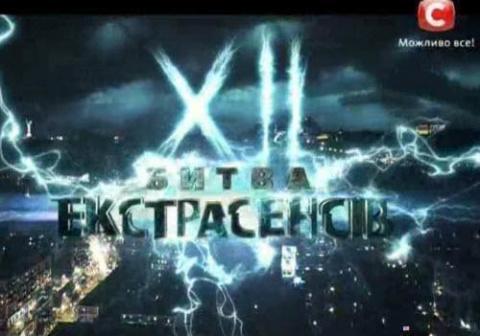 Украинский телеканал «СТБ» п…