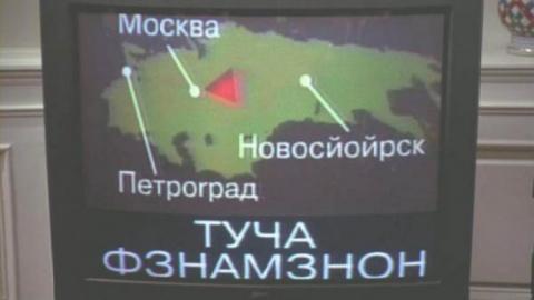 Бес слов: Почему русский язы…