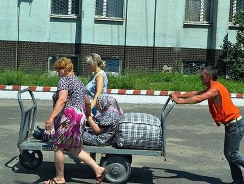 """""""Вторая волна эмиграции из К…"""