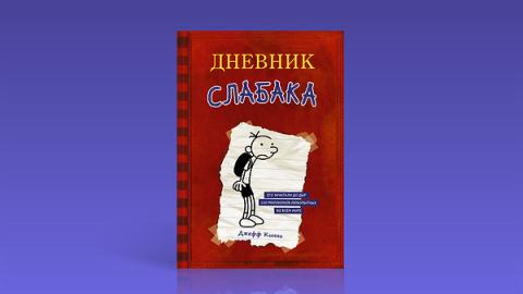Конкурс на 7days.ru: выиграй…