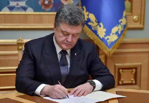 Украина окажет Молдове гуманитарную помощь