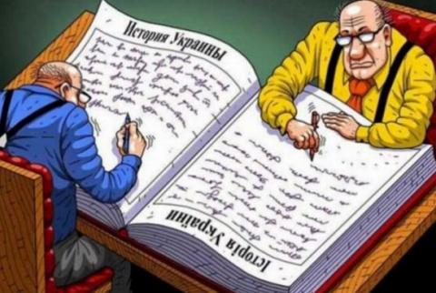 От шумеров до Диогена: какой исторический креатив выдает Украина? Александр Шамшиев
