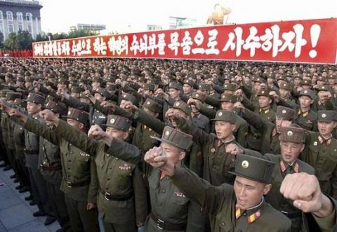 Напряжённость на Корейском п…