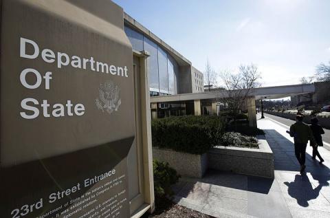 Госдепартамент отозвал разрешение на работу миссии Организации освобождения Палестины
