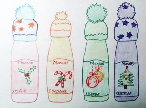 Дети придумали новогоднюю упаковку для молока