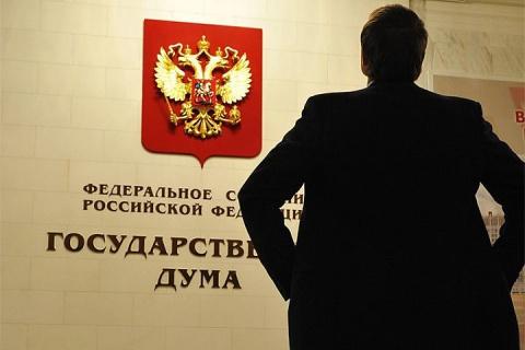 Госдума отклонила в первом чтении закон об ограничении цен на продукты