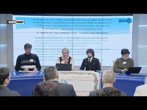 Международный научно-практический телемост на тему «Международный терроризм как следствие фашистской идеологии»