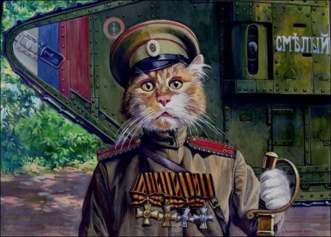 Это Россия, детка! Храбрые мурлыки российского художника Александра Завалий