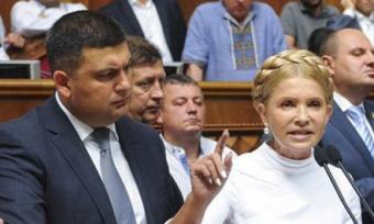 «Мама» украинской коррупции …