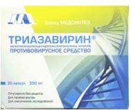 """Противовирусный препарат """"Триазавирин"""""""