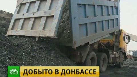 За что боролись, на то и напоролись: уголь Донбасса отправляется в Россию