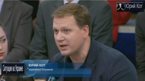 Юрий Кот: Киевляне, вы не убийцы, вы...