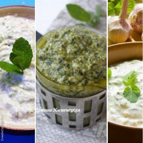 Соус из мяты (подборка рецептов)