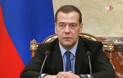 Медведев: бюджет обеспечит н…