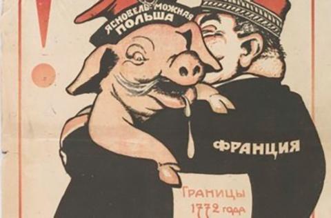Как поляки с Гитлером Чехосл…