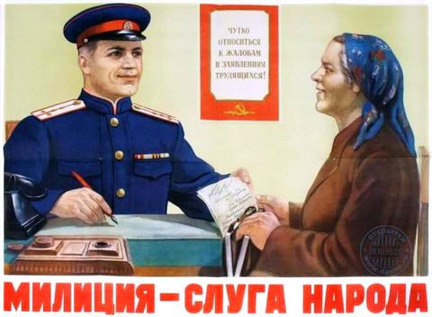 Массовые беспорядки в Темиртау и долготерпение милиции.  1959 г.