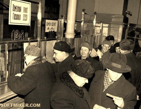 Невероятные приключения денег в СССР