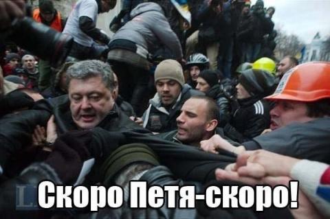 Почему Порошенко обречен