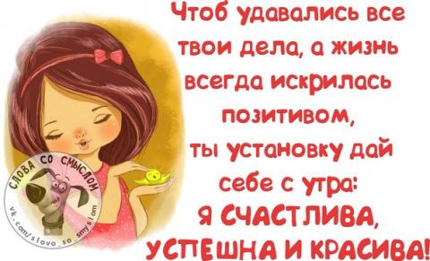 Светлана Каратеева
