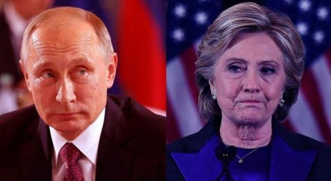Клинтон призвала держать за …