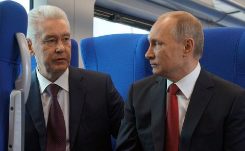 Президент РФ дал поручение С…