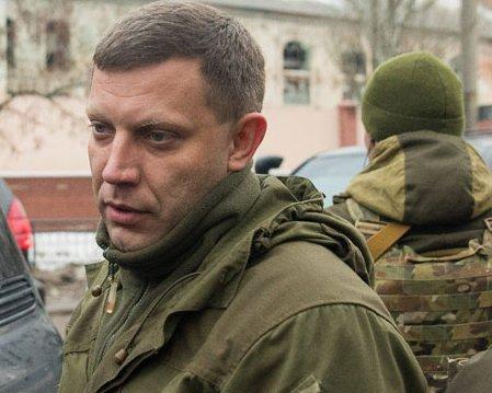 Получено подтверждение: Киев…