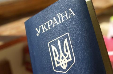 Гражданство Украины теперь м…