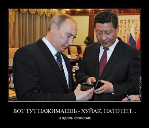"""Китай прочертил """"красную линию"""" для действий США и КНДР"""