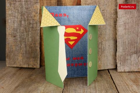 Открытка дляпапы «Супермен»