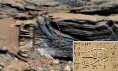 Марс напугал НАСА таинственными иероглифами