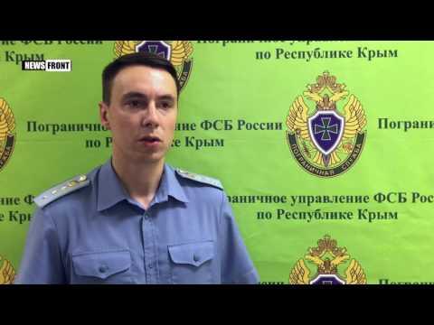 Сотрудниками Погрануправления в Крыму были задержаны несколько граждан в розыске