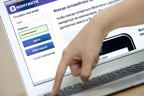 «ВКонтакте» появилась новая функция упоминания пользователей